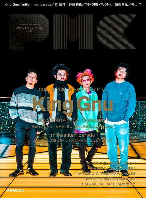 音楽, ロック・ポップス 2 MUSIC COMPLEX (PMC) Vol.16 King Gnu ()