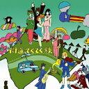 NHK「街道てくてく旅〜四国八十八か所を行く」サウンドトラック[CD] / サントラ