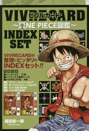 エンターテインメント, アニメーション 2 VIVRE CARD ONE PIECE INDEX SET ()