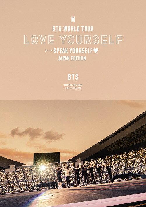 韓国(K-POP)・アジア, 韓国(K-POP)・アジア BTS WORLD TOUR LOVE YOURSELF: SPEAK YOURSELF - JAPAN EDITION DVD BTS