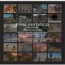 ファイナルファンタジーXI ジラートの幻影 オリジナルサウンドトラック / ゲーム・ミュージック