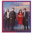 【8/26以降出荷予定】愛の不時着[CD] [輸入盤] / TVサントラ (TVN DRAMA)