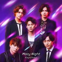 Mazy Night[CD] [通常盤] / King & Prince