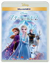 アナと雪の女王2 MovieNEX[Blu-ray] [Blu-ray+DVD] / ディズニー