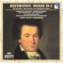 ベートーヴェン: ミサ曲ハ長調、他[CD] [UHQCD]