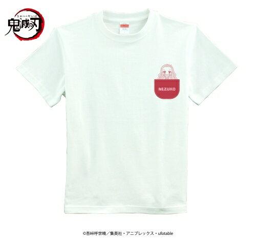 ホビー, その他 A3T 04 NEZUKO ()20205 L
