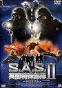 【送料無料選択可!】S.A.S.英国特殊部隊II ~テロリズム~ / TVドラマ