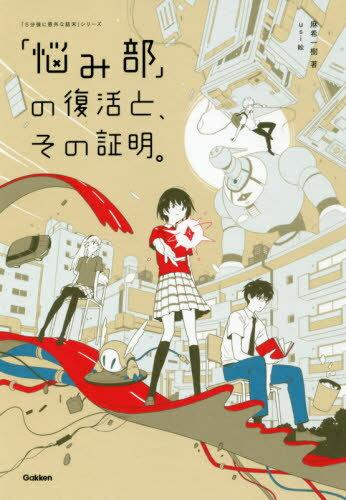 本・雑誌・コミック, その他 2 (5) usi