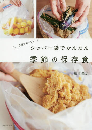 料理, その他 2