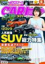CARトップ (カートップ)[本/雑誌] 2020年6月号 ...