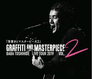 GRAFFITI AND MASTERPIECE[CD] vol.2 BABA TOSHIHIDE LIVE TOUR 2019 / 馬場俊英