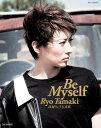 珠城りょう 写真集 Be Myself[本/雑誌] (タカラヅカMOOK) / 宝塚クリエイティブアーツ