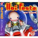 Hoi Festa / ホイフェスタ