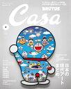 Casa BRUTUS (カーサブルータス)[本/雑誌] 2020年6月号 【表紙】 ドラえもん 【特集】 日本の現代アートまとめ。 (雑誌) / マガジンハウス