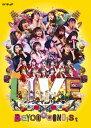 LIVE BEYOOOOOND1St[DVD] / BEYOOOOONDS