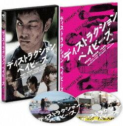 ディストラクション・ベイビーズ[Blu-ray] 特別版 / 邦画