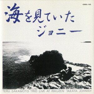 邦楽, インディーズ CD