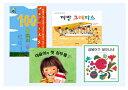[書籍のメール便同梱は2冊まで]/韓国語で読む日本の名作えほん C 全4巻[本/雑誌] / 中国出版トーハン