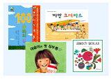 [書籍のゆうメール同梱は2冊まで]/韓国語で読む日本の名作えほん C 全4巻[本/雑誌] / 中国出版トーハン