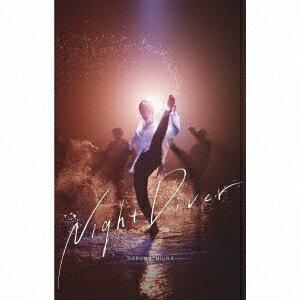 Night Diver[CD] [DVD付初回限定盤] / 三浦春馬