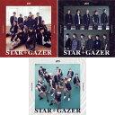 【同時購入特典:ポスター付】 STARGAZER[CD] [3タイプ一括購入セット] / JO1