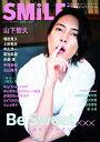 TV navi SMILE[本/雑誌] vol.37 2020年9月号 【表紙&巻頭】 山下智久 (雑誌) / 日本工業新聞社