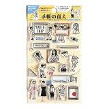 【ワールドクラフト】クリアスタンプ アート教室【2020年8月発売】[グッズ] / ワールドクラフト