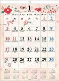 和の歳時記【2020年9月発売】[グッズ] [2021年カレンダー] / カレンダー