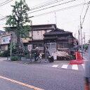 オール バイ マイ セルフ[CD] / 藤井隆
