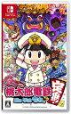桃太郎電鉄 〜昭和 平成 令和も定番!〜[Nintendo ...