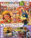 Nintendo DREAM (ニンテンドードリーム)[本/...