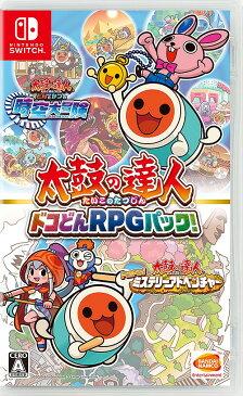 太鼓の達人 ドコどんRPGパック![Nintendo Switch] / ゲーム