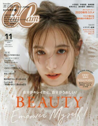 雑誌, 女性誌 CanCam () 202011 Close Up ()