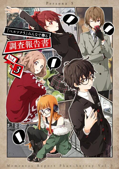 エンターテインメント, アニメーション 5 Vol.3