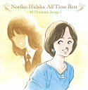 Noriko Hidaka All Time Best 〜4...