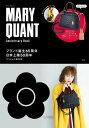 MARY QUANT Anniversary Book[本/雑誌] (単行本・ムック) / 宝島社