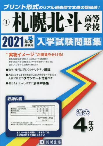 学習参考書・問題集, 中学校 221 ( 1)