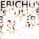 バンドのみんなと大学芸会2019 エビ中のフルバッテリー・サラウンド[Blu-ray] [2Blu-ray+2CD/初回生産限定版] / 私立恵比寿中学