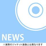ビューティフル/チンチャうまっか/カナリヤ[CD] [3タイプ一括購入セット] / NEWS