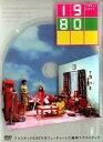 【送料無料選択可!】1980(イチキューハチマル) / 邦画
