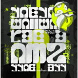 令和二年、雨天決行[CD] [DVD付初回限定盤] / amazarashi