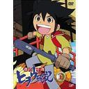 機巧奇傳ヒヲウ戦記 DVD-BOX (上)[DVD] / アニメ