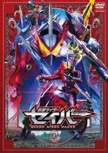 仮面ライダーセイバー DVD VOL.1/特撮
