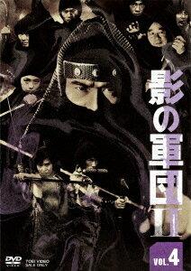 日本, その他 IIDVD VOL.4 TV