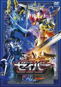 仮面ライダーセイバー DVD VOL.2/特撮