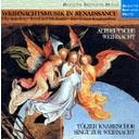 【送料無料選択可!】ルネサンスのクリスマス音楽 / アメリング