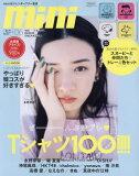 mini (ミニ)[本/雑誌] 2021年6月号 【付録】 スヌーピー トレー4色セット (雑誌) / 宝島社