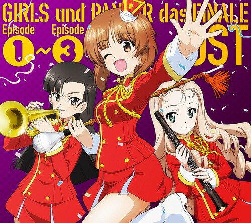 CD, アニメ  GIRLS und PANZER das FINALE Episode1Episode3 OSTCD (: )