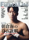[書籍のメール便同梱は2冊まで]/Fight&Life[本/雑誌] 2021年6月号 【表紙】 朝倉海 (雑誌) / フィットネススポーツ