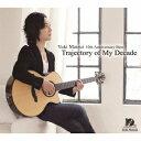 Trajectory of My Decade[CD] / 松井祐貴